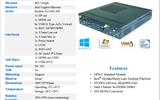 国参科技带独显OPS电脑整机H110芯片组 支持2G/4G独显 固态、机械双硬盘 4G/8G/16G内存配置 分辨率4K 60Hz