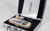 肉类水分快速检测仪器FK-RS