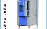 电源插座高低温交变湿热试验箱小型环境气候箱