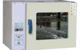 干燥培养两用箱 KSHP-050