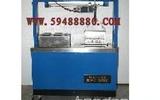 玻璃制品抗熱震性試驗機 型號:CYET-6007