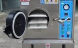 稀土防尘试验箱可按客户要求定制,保修一年