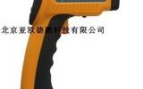 红外测温仪/手持式测温仪(-50℃到1100℃)型号DP24635