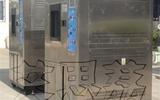 老化型恒温恒湿室商机 定做非标