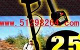 地下金属探测器/金属探测仪