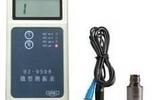 便携式振动测量仪