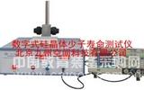 数字式硅晶体少子寿命测试仪