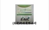 wi92067有效氯浓度检测试纸/余氯试纸 10-*300ppm