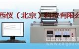 线膨胀系数测定仪/热膨胀系数测定仪(线性膨胀仪)
