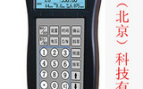wi99562 廠家直銷有線電視信號數字測試儀器