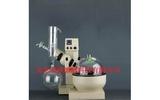 旋转式蒸发器/蒸发器/旋转式蒸发仪