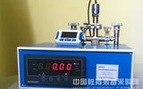实验室精密微调数字式真空发生器