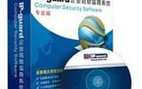 ipguard  内网安全管理系统 远程控制