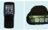 Wince RFID手持機UHF無線手持終端超高頻手持機