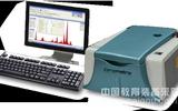 X熒光光譜儀X-Calibur SDD
