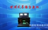 科銳NW-EFPHS410高清數字移動導播臺