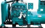 将噪音降低至68dB-85Db(a)之间800KW帕金斯低噪音发电机组