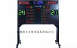 移动式无线遥控门球比赛电子记分牌