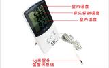 室内外温湿度计生产/养殖专用温度计厂家