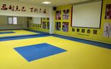 跆拳道館設備