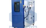 MSK-TH150-60CP 可程式恒温恒湿机