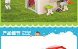 高思維兒童帳篷游戲房室內大房子過家家玩具屋滑梯運動小樂園