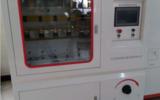 漏電起痕試驗儀/耐電痕化指數試驗儀