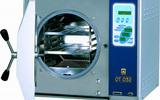 OT 032帶真空干燥功能的臺式蒸汽消毒器