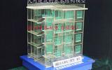 房屋建筑結構模型
