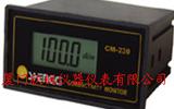 CM-230電導率儀cm-230
