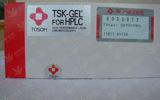 現貨供應TSK G2000HHR,TSKG2000SWXL(511N),300*7.8mm