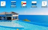 國泰安數字化校園管理平臺