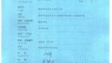 广州仪器校准-广州量具校正-广州仪器检定-广州计量校准