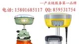 鄭州市GPS/RTK價格