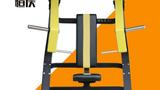 坐式上斜推胸训练器商用健身器材