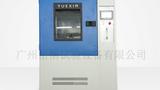 防水测试设备IPX12滴雨试验箱