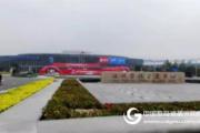 航点携多款经典产品闪耀第72届中国教装展