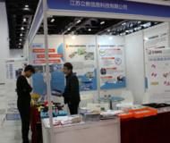 江苏立教信息科技精彩亮相2018未来教育展