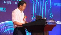 2018中国互联网创新教育论坛在京举行
