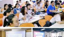 2018年高顿ACCA暑期班强势登陆引爆盛夏!