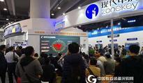 73届教装展,中庆人工智能引领录播新应用