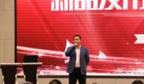 北京文香2018全国巡展黑龙江站 温暖冰城