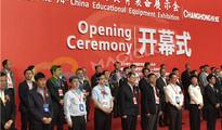 云幻科教3D/AR教学亮相74届中国教育装备展