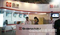 岛津亮相2012中国国际科学仪器及实验室装备展
