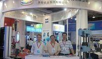 济南时代试金亮相第十届中国国际科学仪器及实验室装备展