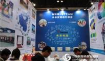 比特实验室全新亮相第28届北京教育装备展