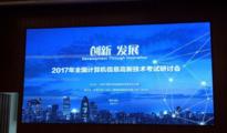 电竞风口催生电竞教育 南京直尚电竞引领行业破局