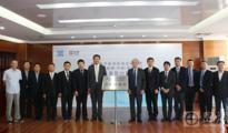 电子标准院携手岛津十年合作实验室揭牌