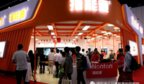 第74届中国教育装备展示会圆满落幕