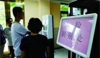 陪伴00后考生 百度教育为高考提供一站式服务